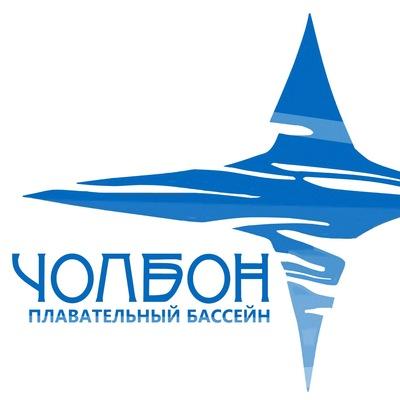 Мед справки для бассейна Александров