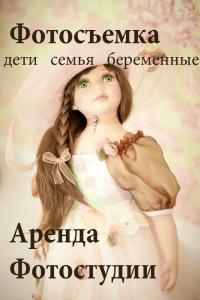Κристина Μакарова