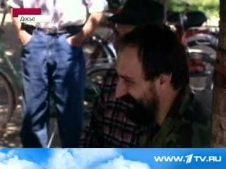 Арестован последний сербский военный преступник 20/07