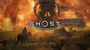 Призрак Цусимы Ghost Of Tsushima 9. лайк это гоуст
