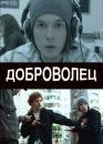 Фотоальбом Максима Сергеевича