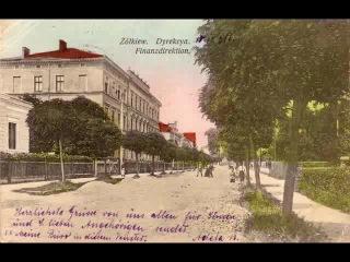 Стара Жовква Walc Milosc Henryka Warsa by Peter Lescenko 1932