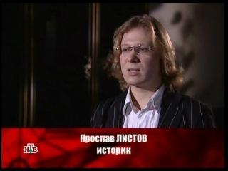 Кремлёвские похороны. Екатерина Фурцева