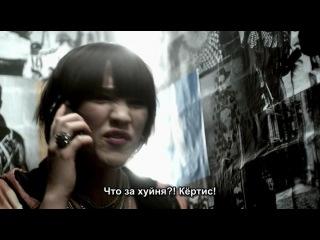 Misfits Отбросы 1 сезон 4 серия субтитры