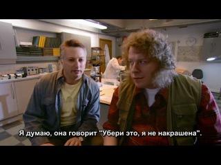 Вот как выглядят Митчелл и Уэбб That Mitchell and Webb Look 2 сезон 4 серия Русские субтитры