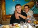 Чибалин Дима   Миргород   46