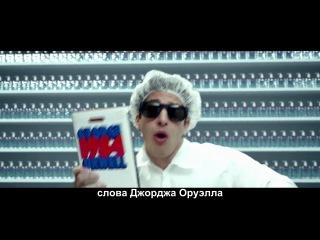 (русские субтитры) The Lonely Island - YOLO (feat. Adam Levine & Kendrick Lamar)