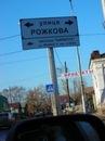 Фотоальбом Ромы Рожкова