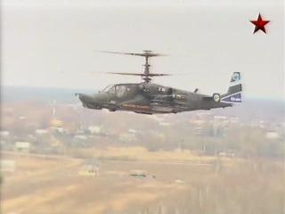 Сделано в СССР. Боевой ударный вертолёт (Ка-50).