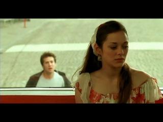 Влюбись в меня если осмелишься / Jeux denfants / Love Me If You Dare (2003)