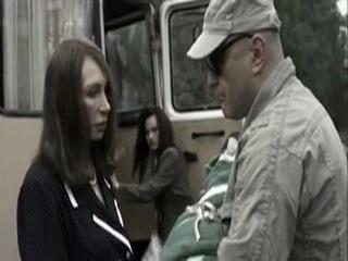 ЕСЛИ НЕБО МОЛЧИТ 4 серия 4 2011 РОССИЯ ТРИЛЛЕР МИСТИКА