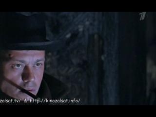 2000 Воспоминания о Шерлоке Холмсе Cерия 2 Режиссёр Игорь Масленников