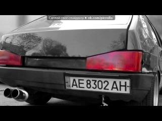 «Со стены ___tazy___» под музыку Двадваво7 (Адик 228) feat. Ksandra, ГидроПонка - Кто, Если Не Мы. Picrolla
