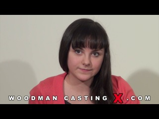 Woodman casting vk