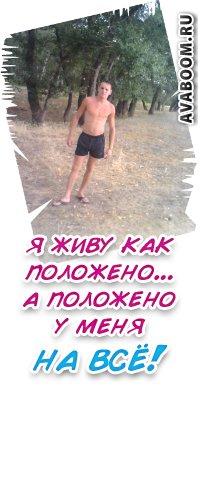 Александр Козюк