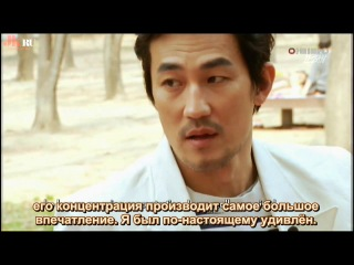 "[RUSSUB] Отрывок интервью с Хан Чон Су о Ли Джун Ки и об ""Аран и судья"""