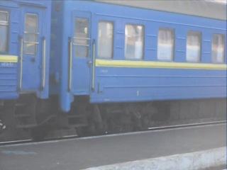 ВЛ40у 1378-1 ) з пас.№86 Львів-Сімферополь