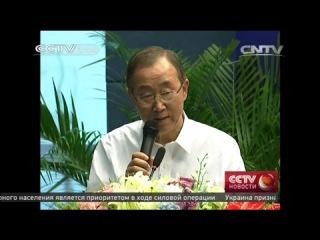 Генсек ООН выступил с речью в Нанкинском университете