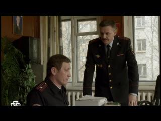 Чужой район 3 сезон 1 серия
