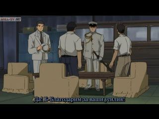 Zipang Дзипанг 2004 07 серия