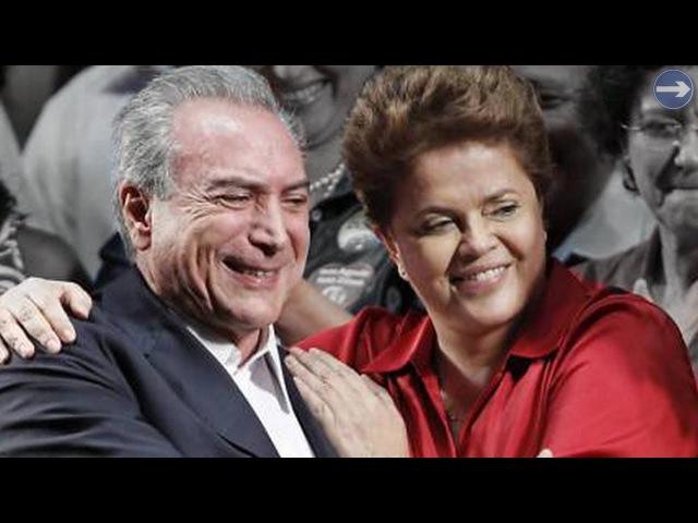 Dilma sobre Temer Um homem que saber fazer consenso e acima de tudo Leal Um grande Brasileiro