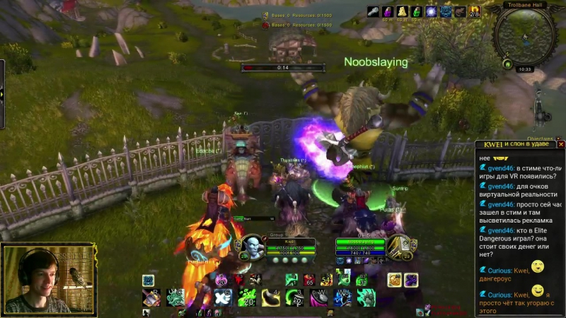 World of WarCraft Kwei Stream 11 04 2016 ч 1 World PVP BG 23 24lvl Monk Twink немного 100ки