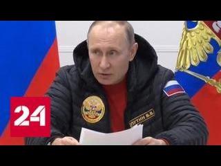 Арктический форум продолжает работу в Архангельске