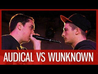 AUDICAL vs WUNKNOWN  |  American Beatbox Championship 2016  |  1/8 Final
