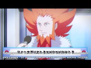 Pokemon: Generations  Покемон: Поколения 16 серия (Субтитры от FRT Sora) (SUB)