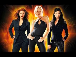 «Ангелы Чарли», «Зачарованные», Destiny's Child и другие культовые женские трио