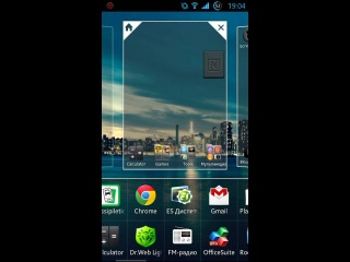 Modified Xperia Sola ICS  (only root)
