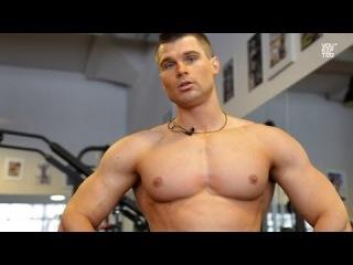 Тренировочные принципы Джо Вейдера (рассказывает фитнес-модель Денис Гусев)