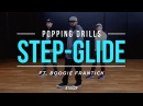 How To Step Glide In Multiple Directions Ft Boogie Frantick Dance Tutorials