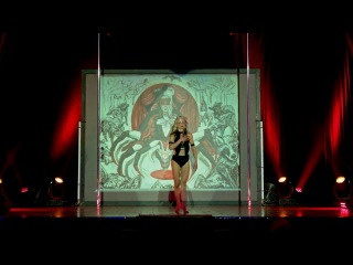 Xenia Black – POLE ART CROATIA 2017 Amateurs – 3rd place