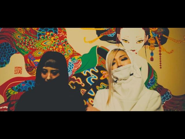Elle Teresa Sophiee - Kunoichi Money [Official Video]