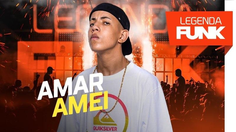 MC Don Juan - Amar Amei, Gostar Gostei (DJ Yuri Martins) (Áudio Oficial)