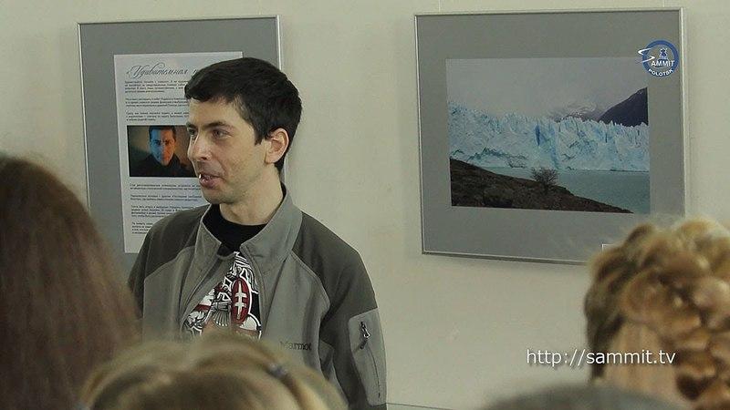 «СаммитТВ» У Экалагічным музеі распачалася фотавыстава Віктара Палякова «Дзівосная планета»