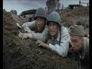 Высоцкий. Штрафные батальоны.