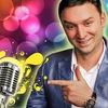 Евгений Николаев - ведущий Вашего праздника!