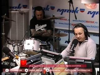 Distemper на радио (live)