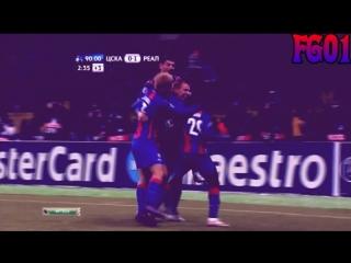 Wernbloom by FG01 CSKA - Real Madrid 1-1 (not vine) l Понтус Вернблум ЦСКА - Реал Мадрид 1-1