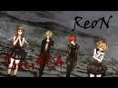 【RQCB-R1】Reon【Error404】