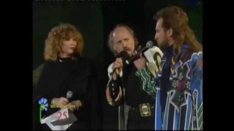 Алла Пугачева - Березовый сок (1994, Витебск, Live)