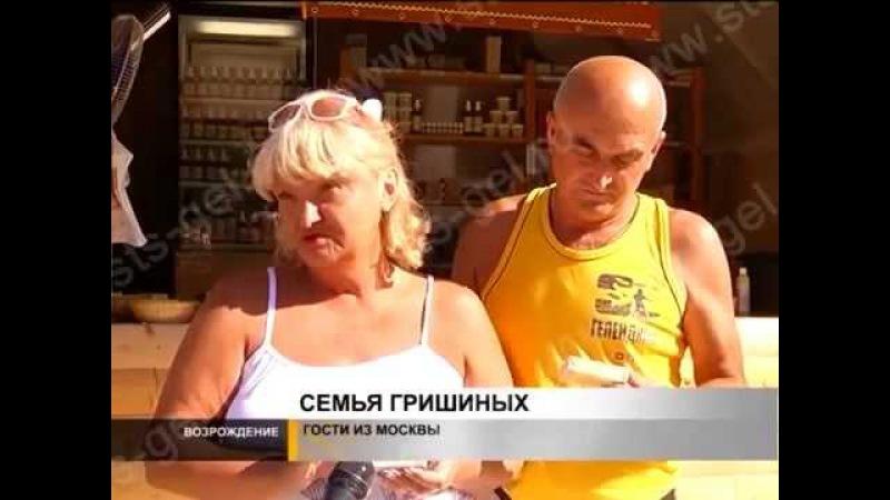 Сюжет о Мыловарне Романовых на СТС Геленджик Новости 31 08 2015