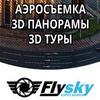 Аэросъемка в Санкт-Петербурге, СПб и ЛО
