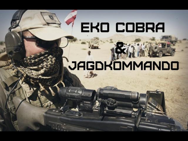 EKO Cobra Jagdkommando • Austrian Special Forces