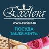 Интернет-магазин посуды Exelera