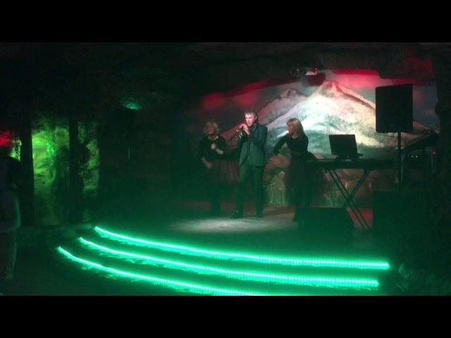 Арвид Концерт в ресторане Акбаш