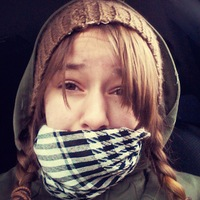 Алёна Ахметова