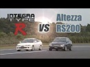 [ENG CC] Integra Type R DB8 vs. Toyota Altezza drag race 0-400m 1999